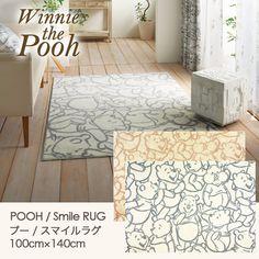 KISEKAE -Home Renovation Materials- | Rakuten Global Market: Winnie the Pooh RUG POOH/Smile / smile rug 100 x 140 cm