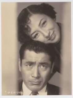 Two lobby cards for Love In A Teacup (ひまわり娘), 1953, directed by Yasuki Chiba (千葉泰樹) and starring Toshiro Mifune (三船敏郎) and Ineko Arima (有馬稲子). Asian Film at Jailhouse 41
