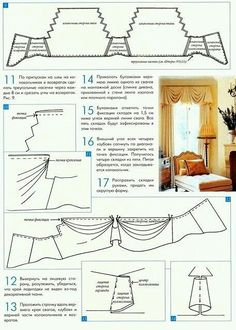 Swag Curtains, Curtains And Draperies, No Sew Curtains, Tulle Curtains, Home Curtains, Drapery, Valances, Cornices, Curtain Styles