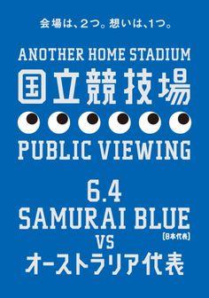 国立競技場 http://www.pinterest.com/chengyuanchieh/asian-typography/