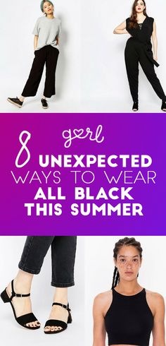 Do you regularly wear a ton of black? I'm talkin' all black everything, black from head to toe. Whether this is your daily self-imposed uniform or you just have a ton of black clothes, you're probably eyeing the upcoming summer months with a sense of dread. We all know that dark colored clothes absorb more heat than light colored ones, meaning that black should be the worst color you could possibly wear when the weather warms up.