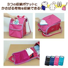 Gym Bag, Diy And Crafts, Lunch Box, Backpacks, My Favorite Things, Sewing, School, Kids, Gatos