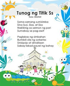 Practice reading with these Tagalog Reading Passages. These can be useful for remedial instruction or can be posted in your classroom wall. 1st Grade Reading Worksheets, Shape Worksheets For Preschool, Grade 1 Reading, Kindergarten Reading Activities, Phonics Reading, Reading Comprehension Worksheets, Phonics Activities, Vowel Worksheets, Reading Stories