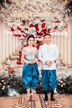 Khmer Wedding, Traditional Wedding, Cambodia, Sequin Skirt, Sequins, Couples, Skirts, Dresses, Fashion