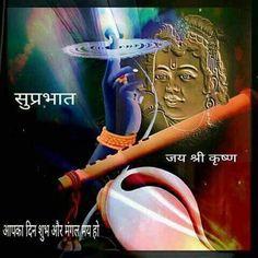 Good Morning Beautiful Quotes, Radha Krishna Love, Krishna Images, Dil Se, Morning Greeting, Joker, Movie Posters, Movies, Fictional Characters