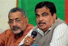 बिहार के डीएनए में बसी है जातियता: गडकरी #Bihar #Politics #NitinGadkari #BJP #LoksabhaElections2014