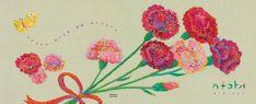 https://flic.kr/p/kKZL1B | carnations | illustration for a photograph album…