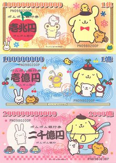 Cute Kawaii Stationery scans | Flickr - Photo Sharing! Wait aren't these Japanese currency? Like yen maybe? I don't want to say it is and be wrong.