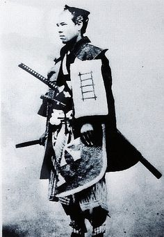 Samurai wearing a jinbaori (war coat).