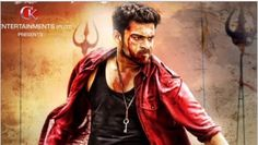 At the end of the last month it was reported that Varun Tej's upcoming film 'Loafer' with director Puri Jagannadh is almost complete. It was expected that the film will hit the theater screens around Pongal, 2016. But now the fan