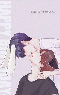 Anime Chibi, Anime Manga, Anime Art, Cute Gay Couples, Cute Anime Couples, Handsome Anime Guys, Cute Anime Guys, Cute Canvas Paintings, Chinese Cartoon