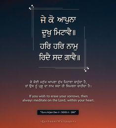 Guru Granth Sahib Quotes, Shri Guru Granth Sahib, Guru Arjan, Guru Nanak Wallpaper, Dev Ji, Gurbani Quotes, Finding God, Circle Of Life, Good Morning Images