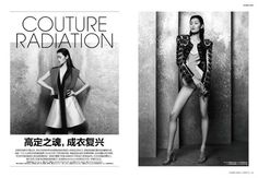 ASIAN MODELS BLOG: MAGAZINE COVER & EDITORIAL: Ming Xi in (China) Modern Weekly, April 2012