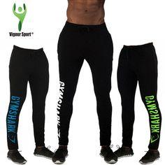 GYMSHARK - Fitness Sports Pants (3 colours)