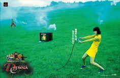 Destrega - PS, Japanese advert