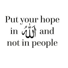 Healing with Quranic dua and dhikr of Allah's name Healing with Quranic dua and dhikr of Allah's name – Islam Hashtag Beautiful Islamic Quotes, Islamic Inspirational Quotes, Motivational Quotes, Islamic Qoutes, Arabic Quotes, Trust Allah Quotes, Quran Quotes, Hadith, Alhamdulillah