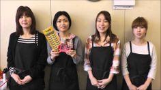 #sonodabal #Pinterest #sbal48  48 PASS園田店  http://sonodabal.jimdo.com/menu/48/  チケット予約   http://sonodabal.jimdo.com/yoyaku/