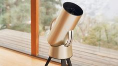 HiUni smart telescope