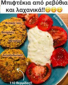 """1,178 """"Μου αρέσει!"""", 18 σχόλια - Dimitra Papamichou (@dimidiet) στο Instagram: """"Ζουμερά, γευστικά, χορταστικά και με μόλις 110 θερμίδες το ένα, τα μπιφτέκια αυτά από ρεβύθια και…"""" Tandoori Chicken, Mashed Potatoes, Ethnic Recipes, Food, Instagram, Whipped Potatoes, Smash Potatoes, Essen, Meals"""