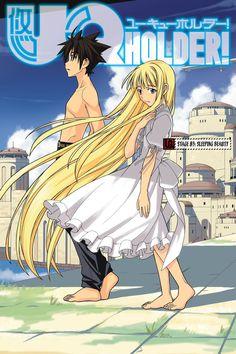 Manga UQ Holder 83 / Манга Единственный хранитель глава 83