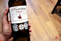 Retsina Kechribari 2013, Stelios Kechris Domaine Wine, Drinks, Bottle, Greece, Drinking, Beverages, Flask, Drink, Beverage
