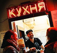EAT LIKE THEY DID BACK IN THE USSR You won't find all of New Orleans's best dishes in fancy restaurants. Tucked deep within Siberia, a gritty dive bar in the hip-and-tumble St. Roch neighborhood, is Kukhnya, a dinner-only Slavic Soul Food popup that dishes up delicious pierogi, kielbasa, and a scrumptious beet Reuben that you won't soon forget.  504-265-8855 l 2227 St. Claude Avenue