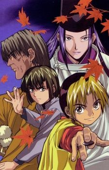 Hikaru no Go ~~ Akira is driven by his esteemed father. Hikaru is driven by a desire to attain Sai's level of power.