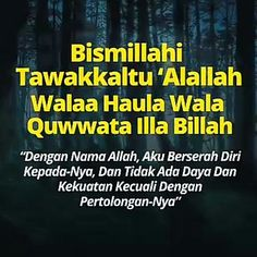 Berserah diri kepada Allah Islamic Love Quotes, Muslim Quotes, Islamic Inspirational Quotes, Religious Quotes, Doa Islam, Allah Islam, Islam Quran, Wisdom Quotes, Book Quotes