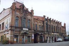 """Помещения музея находятся в бывшем доме купца Винокурова. Также в здании расположены кафе """"Старый город"""" и магазины. http://www.museum.ru/M1362 Телефон: +7 (38514) 22547 Режим работы: Ежедневно с 9.00 до 18.00, кроме понедельника"""