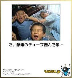 【画像】最近のボケて、面白いwwwwwww : なんJ PUSH!!