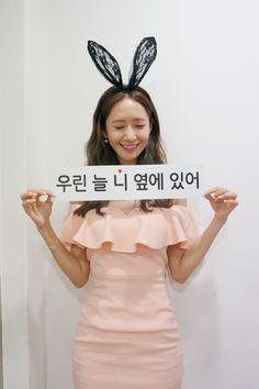 #Yoona #korean celeb 우린늘니옆에있어 ♡