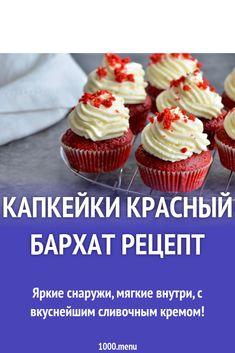 Mini Cupcakes, Muffins, Menu, Cooking, Recipes, Food, Pies, Bakken, Menu Board Design