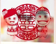 Chinese wedding paper-cut, so cute!
