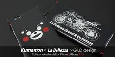 GILD Design Kumamon × La Bellezza for iPhone6 / 6s plus Duralumin case Black #GILDDesign