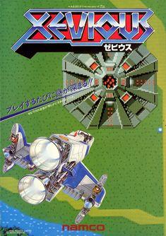 Xevious // Namco // Japan, 1982 #arcade #retro #graphics #games #flyer