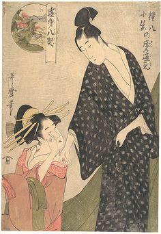 Kitagawa Utamaro  (Japanese, 1754–1806) Period: Edo period (1615–1868) Date: ca. 1795 Culture: Japan Medium: Polychrome woodblock print; ink and color on paper The Metropolitan Museum