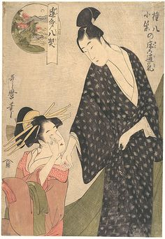 Kitagawa Utamaro  (Japanese, 1754–1806) Period: Edo period (1615–1868) Date: ca. 1795 Culture: Japan Medium: Polychrome woodblock print; ink and color on paper The Metropolitan Museum