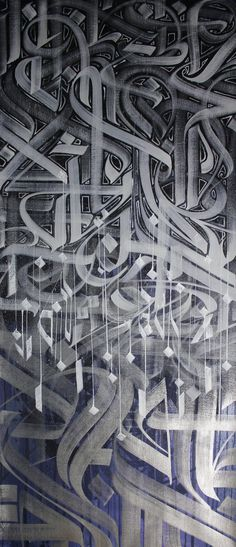 Vincent Abadie Hafez.  Aka Zepha. Calligraphy.  This is a French calligrapher who is inspired by Arabic typography and through using rhythm, form and colour he seeks to merge the tradition with contemporary - the meeting of old and new.  This style of calligraphy which melds with other art forms such as painting and drawing is being increasingly seen and is without question a new way of thinking that is inspired by writing.