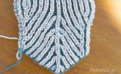 Για να διατηρείται το σχέδιο της πλέξης Μπριόςόταν θέλουμε να το φαδρύνουμε ή να το στενέψουμε (ή απλώς να δώσουμε σχήμα), οι αυξήσειςκαι...