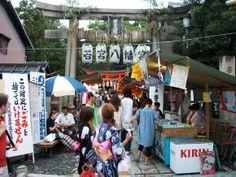 Kyoto's Gojo-Zaka Kiyomizu-yaki Pottery Festival Japan Countryside, Nijo Castle, Kyoto, Pottery, Fun, Life, Ceramica, Pottery Marks, Ceramic Pottery