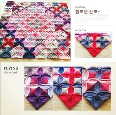 보자기 Quilt Block Patterns, Pattern Blocks, Quilt Blocks, Korean Accessories, Cathedral Windows, Korean Wave, Korean Traditional, Wabi Sabi, Patches