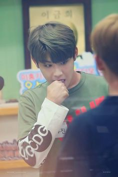 Wanna-One - Park Woojin Cry A River, Let's Stay Together, Korean Ulzzang, Lee Daehwi, Kim Jaehwan, Ha Sungwoon, Korean Star, Tsundere, New Year 2020