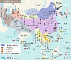 ヨーロッパ人の東アジア進出 - 世界の歴史まっぷ メキシコやペルーの銀をマニラに運び、中国の絹を買っていたスペインは日本に関心を示さなかったが、ポルトガルは日本が中国産生糸を渇望する点に注目、中国の生糸を日本に運び日本銀と交換する中継貿易を始め欧州に香料を運ぶよりも多大な利益を得た。