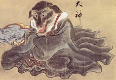 """An Inugami (lit. """"dog god"""") is a familiar spirit that looks like a dog and acts as a protective guardian. Inugami are extremely powerful and loyal, and they are known to carry out acts of revenge on behalf of their """"owners."""" They can also exist independently, and under some circumstances they may turn against their owners. Inugami also have the ability to possess humans."""