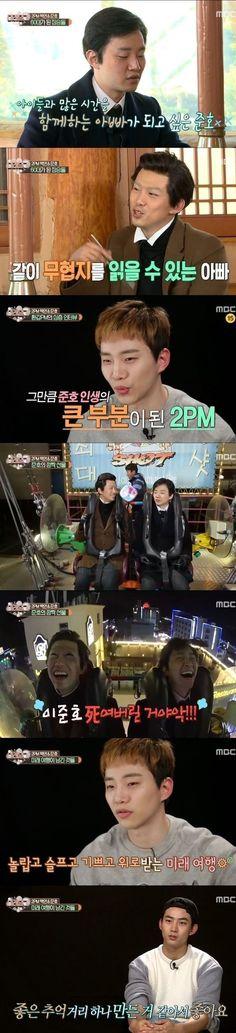 2PMのテギョンとジュノが特別な思い出を作った。2人は33年後の未来旅行に出た。突然の寒波に、予想していなかったインタビュー、望んでいない遊園地のアトラクションまで、丸一日間バラエティに富んだ経験を… - 韓流・韓国芸能ニュースはKstyle