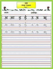 Free Worksheet For Nursery Hindi With Hindi Alphabet Practice