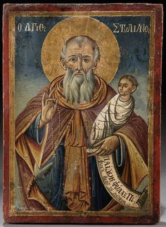 A Greek icon , x cm. A century hermit, Stylianos is the patron of children. His scroll reads Guardian of Children yet to be born. Byzantine Icons, Byzantine Art, Religious Icons, Religious Art, Saints For Kids, Greek Icons, Lives Of The Saints, Best Icons, Catholic Saints