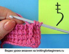 Crochet Blouse, Knit Crochet, Tunisian Crochet Stitches, Bargello, Pattern Fashion, Crochet Hooks, Arm Warmers, Crochet Necklace, Crochet Patterns