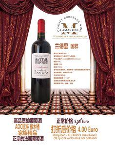 Chateau Lamartine Castillon Cotes de Bordeaux . Promotional Ops China Quintessence de Chateau Landry Bordeaux, Wine, Bottle, Drinks, Drinking, Flask, Drink, Bordeaux Wine