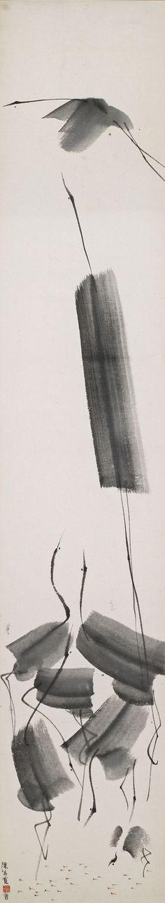 飛翔 - 陳其寬                              Hisho- by Chen Chi-kwan